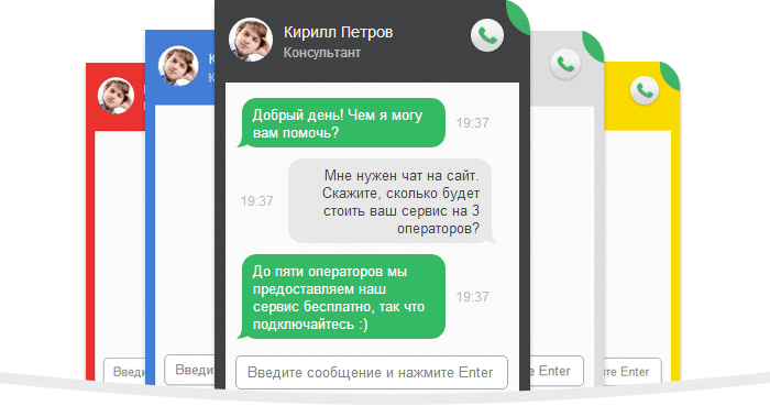 chat_window2